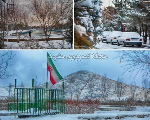 مجله تصویری هنری مشهد
