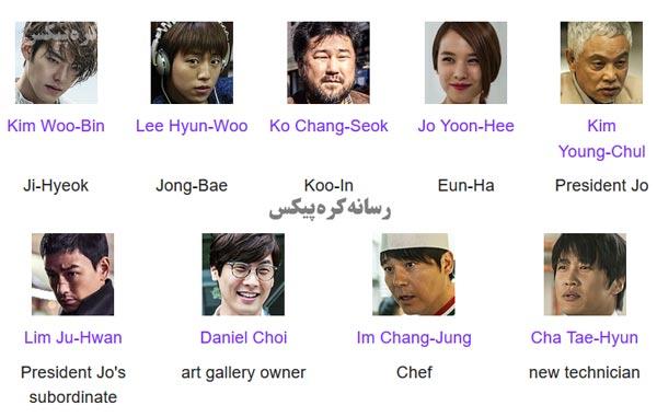 بازیگران سریال کره ای کلاهبرداران