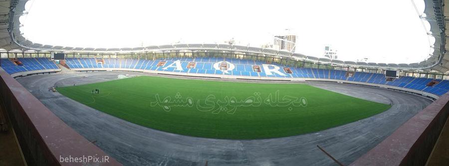 عکس پانوراما  ورزشگاه امام رضا