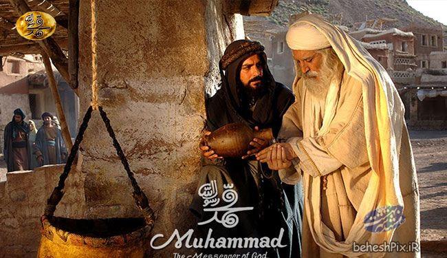 عکس های فیلم محمد رسول الله